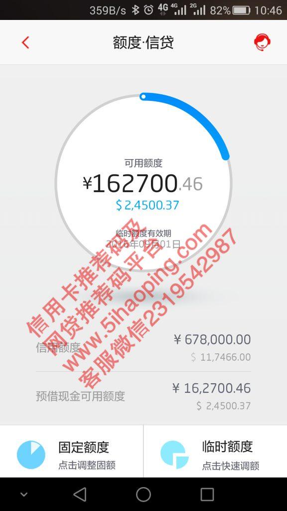 招商银行推荐办卡