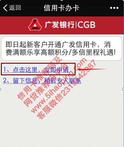 广发银行信用卡推荐码是什么